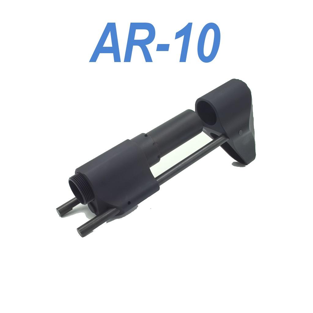 7.62 NATO ARC Stock