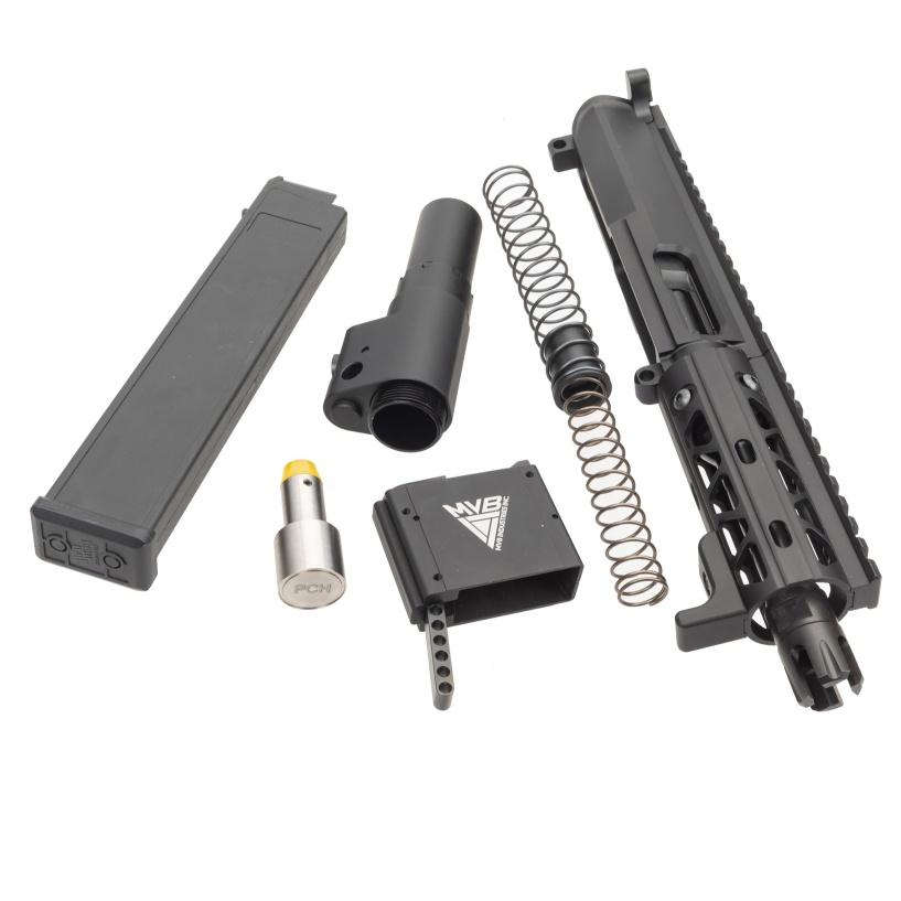 45 ACP Complete Pistol Kit for AR-15's
